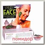 Скраб Fresh Face для сухой кожи (6 порций), 18 г
