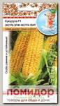 Кукуруза Экстра Эрли Экстра Свит F1, 15 шт. Северные овощи