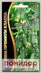 Огурец РМТ F1, 5 шт. Семена премиум класса