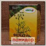Фенхель (семена) для заваривания, 50 г