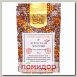 Перец красный Чили (молотый), 30 г