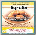Бульба ® – Препарат для предпосевной обработки картофеля, 250 г