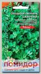 Сельдерей листовой Самурай, 0,5 г