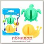 Набор держателей для зубных щеток Улитка/Черепаха, 2 шт.
