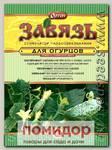 Завязь для огурцов (стимулятор плодообразования), 2 г