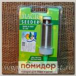 Сеялка шприц Magic Seeder