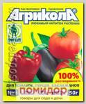 Агрикола 3 (для томатов, перцев, баклажанов), 50 г