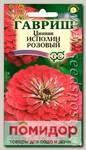 Цинния изящная Исполин Розовый, 0,3 г