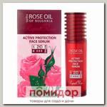 Сыворотка для лица Для активной защиты SPF 20 Rose Oil of Bulgaria REGINA FLORIS, 40 мл