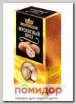 Мускатный орех целый Царская приправа, 30 г