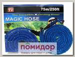 Складной растягивающийся шланг для полива Magic Hose (XHose) Синий, 75 м