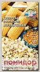 Кукуруза попкорн Воздушная, 5 г