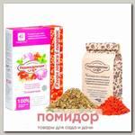 Чайный напиток Спокойствие Годжидоктор, 50 г + 20 г плодов годжи