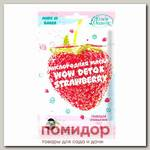 Маска для лица тканевая Кислородная Очищающая Wow Detox Strawberry, 25 г