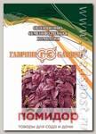 Базилик Фиолетовый, 50 г Профессиональная упаковка