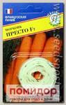 Морковь Престо F1 (на ленте), 6 метров Французская линия