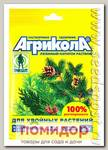Агрикола для хвойных растений, 50 г