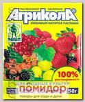 Агрикола для ягодных культур, 50 г