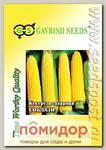 Кукуруза сахарная Соблазн, 50 г