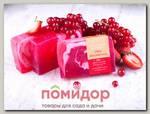 Мыло ручной работы Сбор красных ягод, 100 г