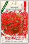 Пеларгония плющелистная ампельная Кристал Квин Ред F1, 5 шт.