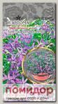 Изотома Тристар Голубое небо, 5 шт. PanAmerican Seeds Профессиональные семена