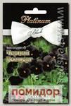 Виола корнута Черный восторг, 10 шт. Platinum Black