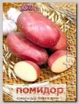 Севок картофеля Краса, 500 г