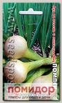 Лук на зелень и мини-головку Помпеи, 0,5 г (Био)
