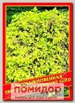 Ель Обыкновенная/Европейская «Vermont Gold», 10 шт.