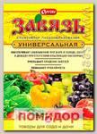 Завязь Универсальная (стимулятор плодообразования), 2 г