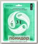 Детокс-маска для лица тканевая с сывороткой и Зеленой глиной 3-в-1 GREEN CLAY, 25 г
