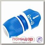 """Быстросъемный коннектор для шлангов d 1/2"""" -  5/8"""" (12.5 - 15 мм) AS"""