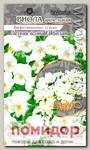 Виола ампельная Летняя волна Белая F1, 5 шт. PanAmerican Seeds Профессиональные семена