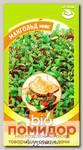 Микрозелень Мангольд Микс, 5 г Bio Greens