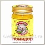 Бальзам антицеллюлитный с куркумой и имбирем желтый, 50 г