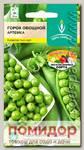 Горох овощной Артемка, 5 г Эксклюзивные сорта