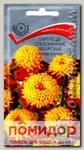 Бархатцы отклоненные махровые Желтая головка, 0,4 г