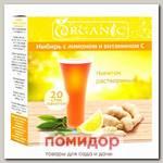 Напиток растворимый Имбирь с Лимоном и витамином С, 20 стик/п х 5,0 г