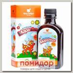Бальзам детский Витаминный Алтайский Маралёнок, 200 мл