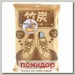 Нейтрализатор запаха для обуви Бамбуковый (с древесным углем) Kokubo, 2 шт.