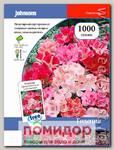 Годеция Драгоценность Карликовая, Смесь, 1000 шт.