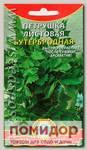 Петрушка листовая Бутербродная, 1,75 г