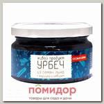 Урбеч из семян льна с корицей и имбирем, 225 г