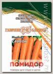 Морковь Самсон, 25 г Bejo Zaden Профессиональная упаковка