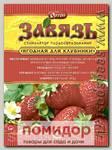 Завязь Ягодная для клубники (стимулятор плодообразования), 2 г