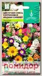 Цветочная смесь летников Индиан Саммер карликовая, 0,3 г