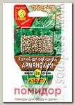 Кориандр овощной Армянский в СЕЯЛКЕ, 3 г