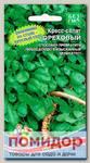 Кресс-салат Ореховый, 0,8 г