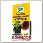 Активатор корнеобразования для растений JOY, 2 табл.